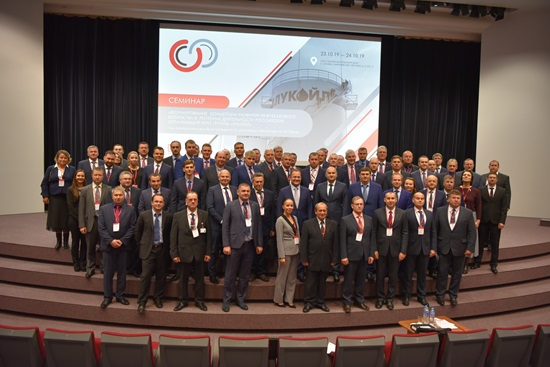 Lukoil Group Photo