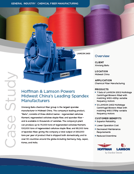 Hoffman & Lamson Powers Midwest China's Leading Spandex Manufacturers
