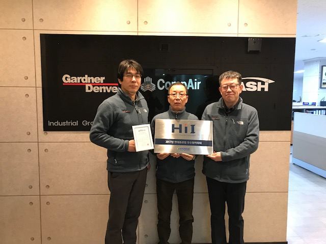 Gardner Denver Korea Award Winners